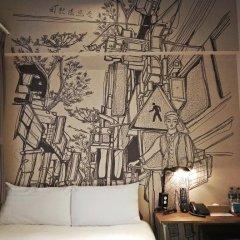Cho Hotel 3* Номер Делюкс с двуспальной кроватью фото 4