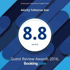 Отель Akicity Telheiras Star Португалия, Лиссабон - отзывы, цены и фото номеров - забронировать отель Akicity Telheiras Star онлайн питание
