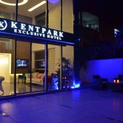 Kentpark Exclusive Hotel развлечения