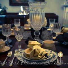 Отель Ledroit Park Renaissance Bed and Breakfast США, Вашингтон - отзывы, цены и фото номеров - забронировать отель Ledroit Park Renaissance Bed and Breakfast онлайн питание