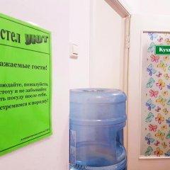 Гостиница Hostel Uyt In Kursk в Курске отзывы, цены и фото номеров - забронировать гостиницу Hostel Uyt In Kursk онлайн Курск ванная фото 2