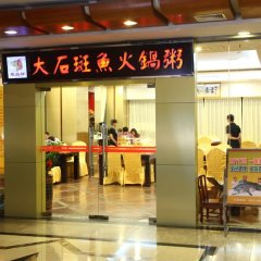 Grand Chu Hotel гостиничный бар фото 2