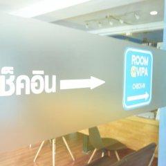 Отель Room@Vipa спа фото 2