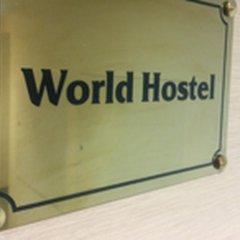 World Hostel интерьер отеля фото 3