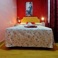 Отель Hostal Naranjos Стандартный номер с различными типами кроватей фото 5