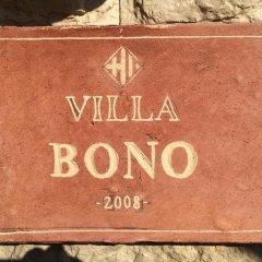 Отель Studios Bono спортивное сооружение