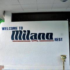 Отель Milano Tourist Rest Анурадхапура интерьер отеля фото 3