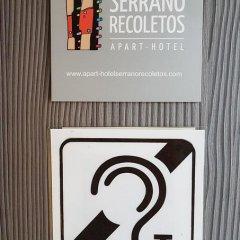 Apart-Hotel Serrano Recoletos 3* Апартаменты фото 27