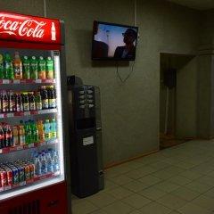 Мини-Отель Центральная питание фото 3