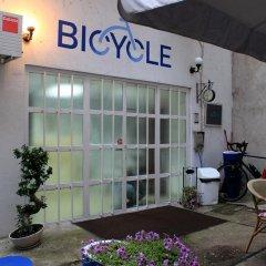 Bicycle Belgrade Hostel Белград развлечения