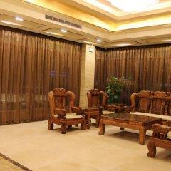 Xinte Hengtai Hotel интерьер отеля