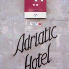 Отель Adriatic Hôtel сауна