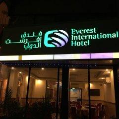 Отель Everest International Hotel ОАЭ, Дубай - 1 отзыв об отеле, цены и фото номеров - забронировать отель Everest International Hotel онлайн фото 2