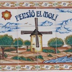 Отель Pensio El Moli Испания, Льорет-де-Мар - отзывы, цены и фото номеров - забронировать отель Pensio El Moli онлайн фото 2