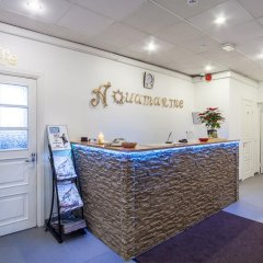 Aquamarine Hotel спа