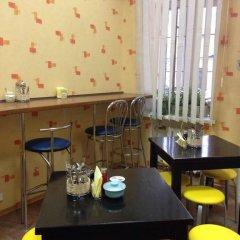 Hostel Smile-Dnepr Днепр питание фото 3