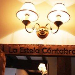 Отель Posada La Estela Cántabra интерьер отеля фото 3