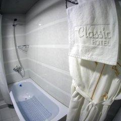 Hotel Classic 4* Стандартный номер с разными типами кроватей фото 5