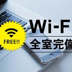 Отель Route Inn Nishinasuno-2 Япония, Насусиобара - отзывы, цены и фото номеров - забронировать отель Route Inn Nishinasuno-2 онлайн интерьер отеля