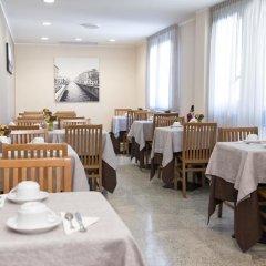 Hotel Florence питание