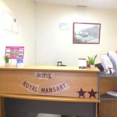 Отель Royal Mansart Франция, Париж - 14 отзывов об отеле, цены и фото номеров - забронировать отель Royal Mansart онлайн интерьер отеля фото 2