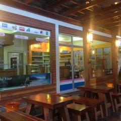 Отель Khum Laanta Resort Ланта питание