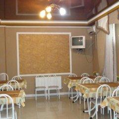 Гостиница Iron 4 в Краснодаре отзывы, цены и фото номеров - забронировать гостиницу Iron 4 онлайн Краснодар питание