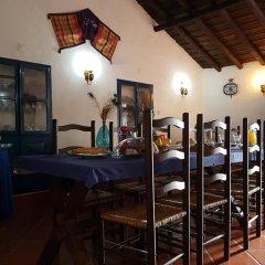 Отель Monte das Galhanas питание фото 2