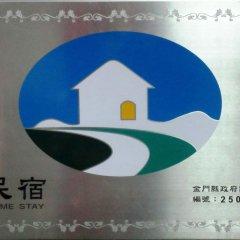 Отель Mir Homestay Китай, Сямынь - отзывы, цены и фото номеров - забронировать отель Mir Homestay онлайн детские мероприятия фото 2