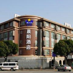 Joyfulstar Hotel Pudong Airport Chenyang 2* Стандартный семейный номер с двуспальной кроватью