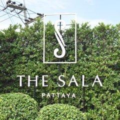 Отель The Sala Pattaya Паттайя спортивное сооружение
