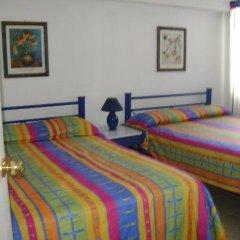 Отель Condominios La Palapa 3* Апартаменты с различными типами кроватей фото 6