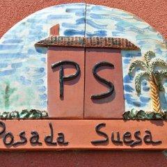 Отель Posada de Suesa