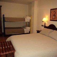 Отель La Encina Centenaria 2* Стандартный номер с различными типами кроватей фото 2
