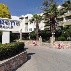 Sirene Beach Hotel - All Inclusive фото 7