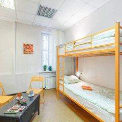 Сафари Хостел Кровать в общем номере с двухъярусными кроватями фото 14