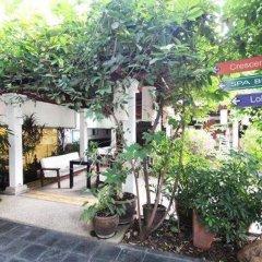Отель Residence Rajtaevee Бангкок фото 3