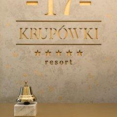 Отель Pokoje Krupówki Centrum гостиничный бар
