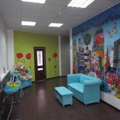 Гостиница Like Hostel Obninsk в Обнинске 1 отзыв об отеле, цены и фото номеров - забронировать гостиницу Like Hostel Obninsk онлайн Обнинск детские мероприятия