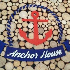 Отель Navy Group - Anchor House интерьер отеля фото 3