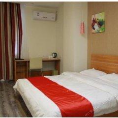 Thank You Hotel Guilin Railway Station комната для гостей фото 5