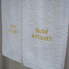 Отель Арцах 3* Стандартный номер двуспальная кровать фото 10