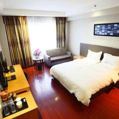 Отель Insail Hotels Railway Station Guangzhou 3* Номер Бизнес с различными типами кроватей фото 8