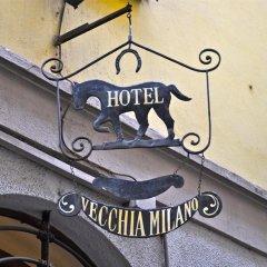 Отель Vecchia Milano Италия, Милан - 5 отзывов об отеле, цены и фото номеров - забронировать отель Vecchia Milano онлайн вид на фасад фото 3