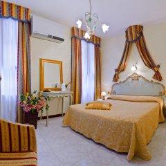 Hotel Henry 2* Стандартный номер с двуспальной кроватью фото 3