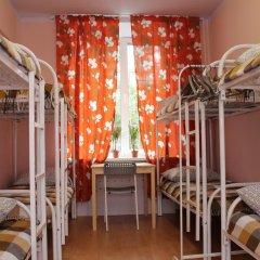 Hostel Moskovskiie Kanikuly комната для гостей фото 4