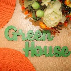 Апартаменты GreenHouse Apartments 1 Екатеринбург детские мероприятия