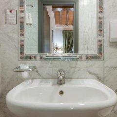 Hotel Panama 3* Стандартный номер с различными типами кроватей фото 9