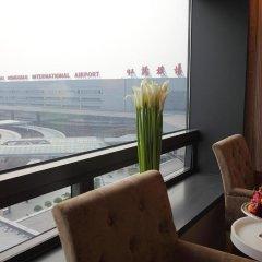 Shanghai Hongqiao Airport Hotel 4* Номер Делюкс с различными типами кроватей фото 3