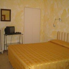 Отель Residenza il Maggio Стандартный номер с двуспальной кроватью фото 6